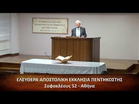 Κατά Λουκάν Ευαγγέλιον κεφ. ζ' (7) 36-50 // Τάκης Πατέλης