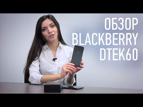 "ДОЛГОЖДАННЫЙ ""BLACKBERRY DTEK60"" распаковка и характеристики // BLACKBERRY RUSSIA"
