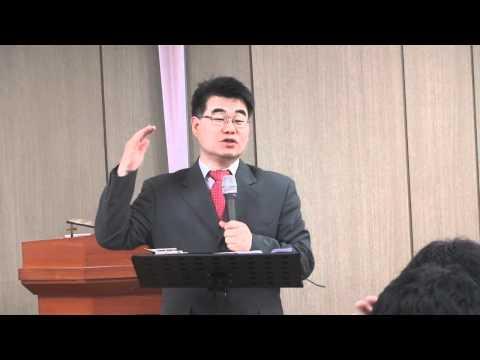 웨스트민스터 소요리문답 강해(문103) - 선민교회 오인용 목사