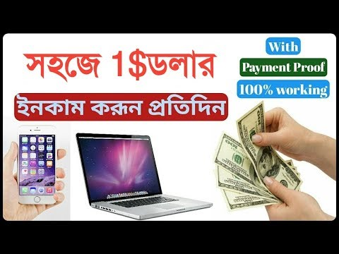 How to earn daily 5 - 10$ (dollar) only 10 min work - with payment proof (payza-bkash)