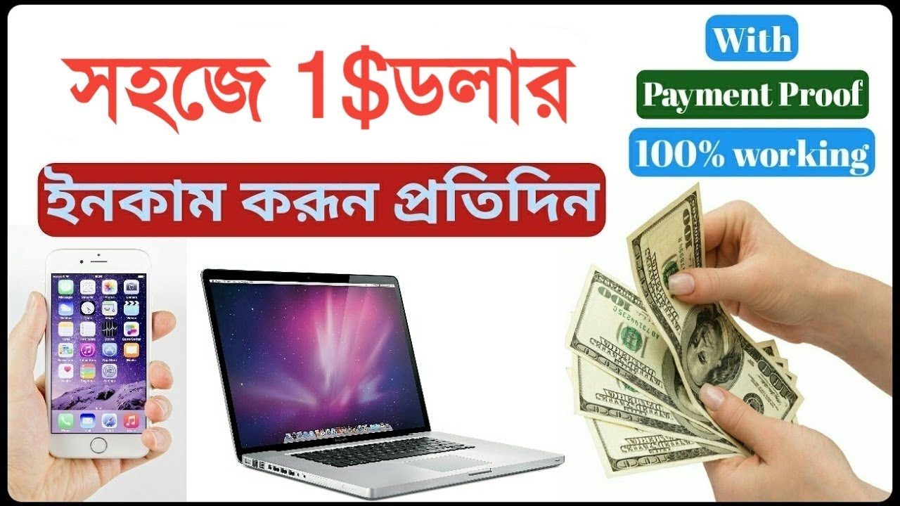 How To Earn Daily 5  10$ (dollar) Only 10 Min Work  With Payment Proof  (payzabkash)