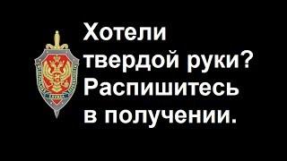 Путин прокачивает ФСБ. Хуже не будет?