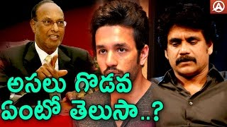 REAL Reason for Akhil Marraige Cancellation | Namaste
