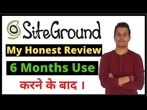 My Honest SiteGround Hosting Reviews 🔥 After 6 Months Use - Best Hosting For Beginners In Hindi 🔥🔥