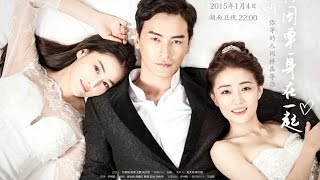 "Singles Villa M/V ""Lonely Mistake"" (English sub) Joe Cheng, Xu Lu & Zhang Xin Yu Mp3"