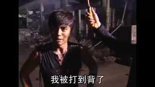 20120323 小豬羅志祥有我在爆破來真的保1億照樣撞腿傷眼 Show Luo
