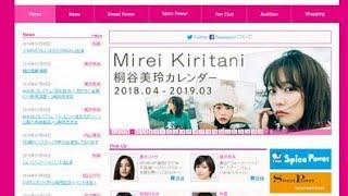 6月30日、女優の内山理名と俳優の吉田栄作の熱愛がスポーツ各紙に報じら...