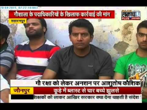Ashutosh Kaushik Roadies
