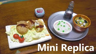 RE-MENT collection 4 - Japanese Foods (Fake Food) thumbnail