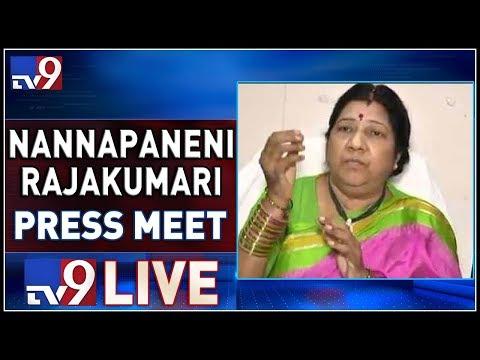 AP Women's Commission Nannapaneni Rajakumari Press Meet    LIVE -  TV9