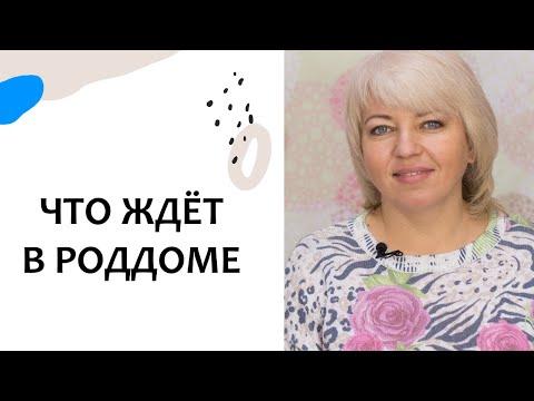 Первые дни ПОСЛЕ РОДОВ. Выпуск 80
