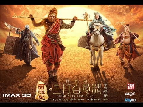 Analise: The Monkey King 2 (2016) The Legend Begins
