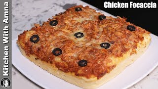 Chicken Focaccia Bread Recipe Without Oven | Chicken Bread Without Oven | Kitchen With Amna