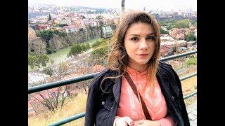 Моё первое путешествие. Грузия - Тбилиси - Метехи, Крепость Нарикала,