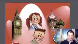 АНГЛИЙСКИЙ, ТРЕТИЙ, ЧЕТВЁРТЫЙ КЛАСС Spotlight 4, в Фокусе 4-й класс, Уроки с Пояснениями Стр 41…51