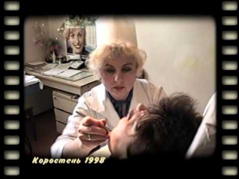 КоростеньТВ_19-06-17_Взгляд в прошлое (выпуск 95) - Стоматология
