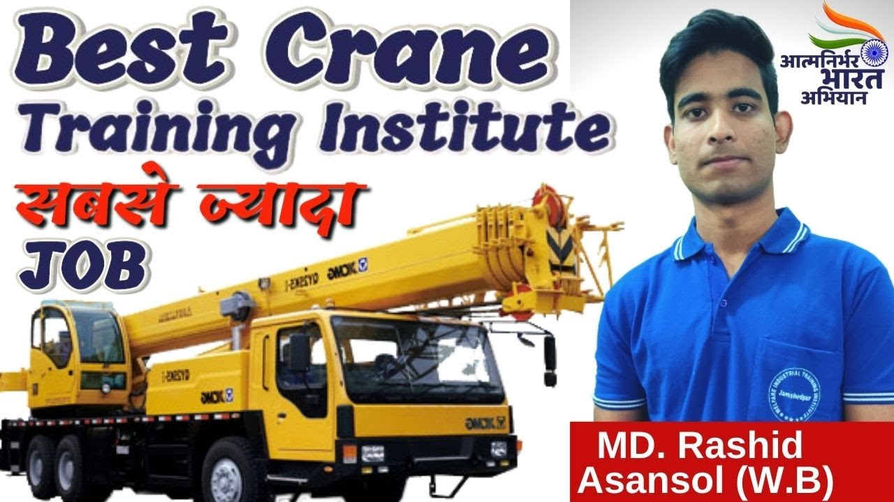 Best Crane Training Institute In Jamshedpur | Best Crane Operating Training Institute |