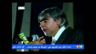 Sarban - Man Akher Az Ghamat, Damani Sahra