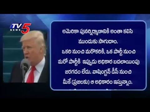 Donald Trump Addresses After Sworning In as President of America | TV5 News