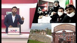 चीनबाट नेपाली बिद्यार्थी रुदै सोध्छन्:के हामी नेपाली होइनौँ ? बालुवाटार जग्गा प्रकरणमा सरकारको एक्सन