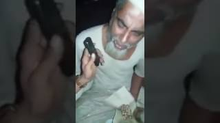 bangla old man funny video