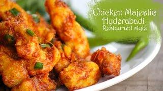 Chicken Majestic recipe/చికెన్ మేజిస్టిక్/ चिकन माजेस्टिक  |Hyderabadi Restaurant style