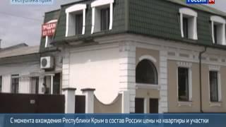 Недвижимость в Крыму: что нужно знать желающим приобрести жилье(, 2014-06-02T08:28:15.000Z)