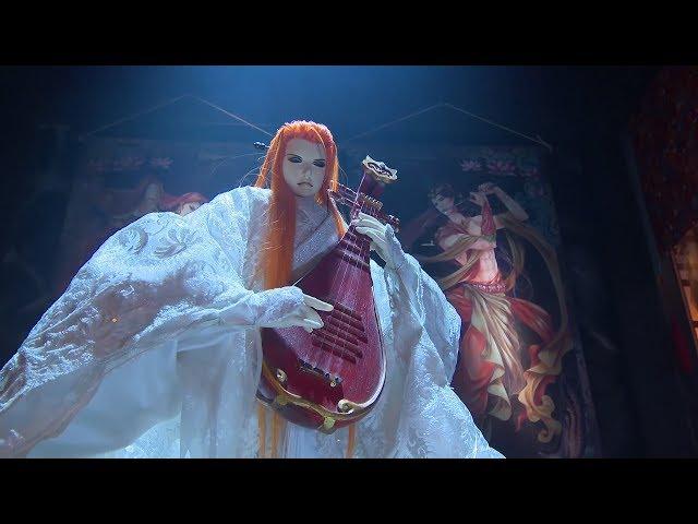 Thunderbolt Fantasy 西幽玹歌 PV第2弾