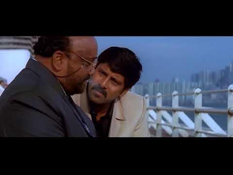 King Tamil Full Movie