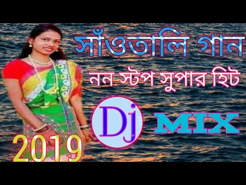 New || Santali || Super || Hit DJ  Nonstop || Song 2019