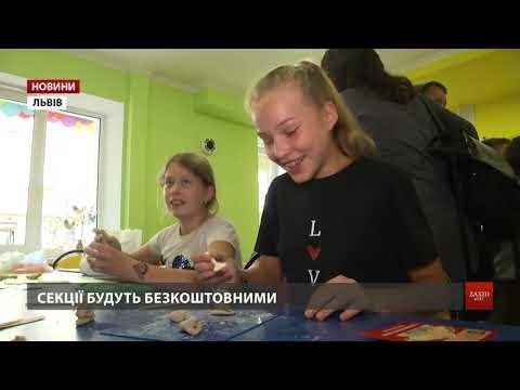 Zaxid.Net: У Львові запрацював дитячий клуб із окремою кімнатою...