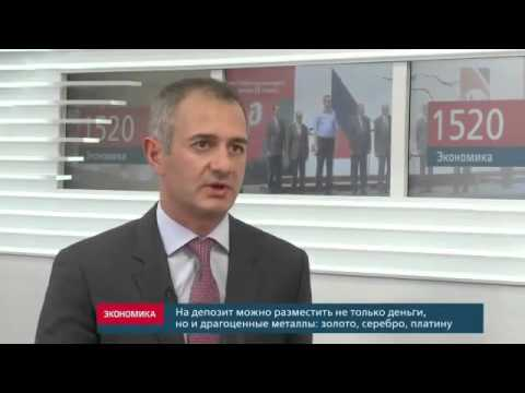 Вклады, депозиты в Витебске, процентные ставки по вкладам