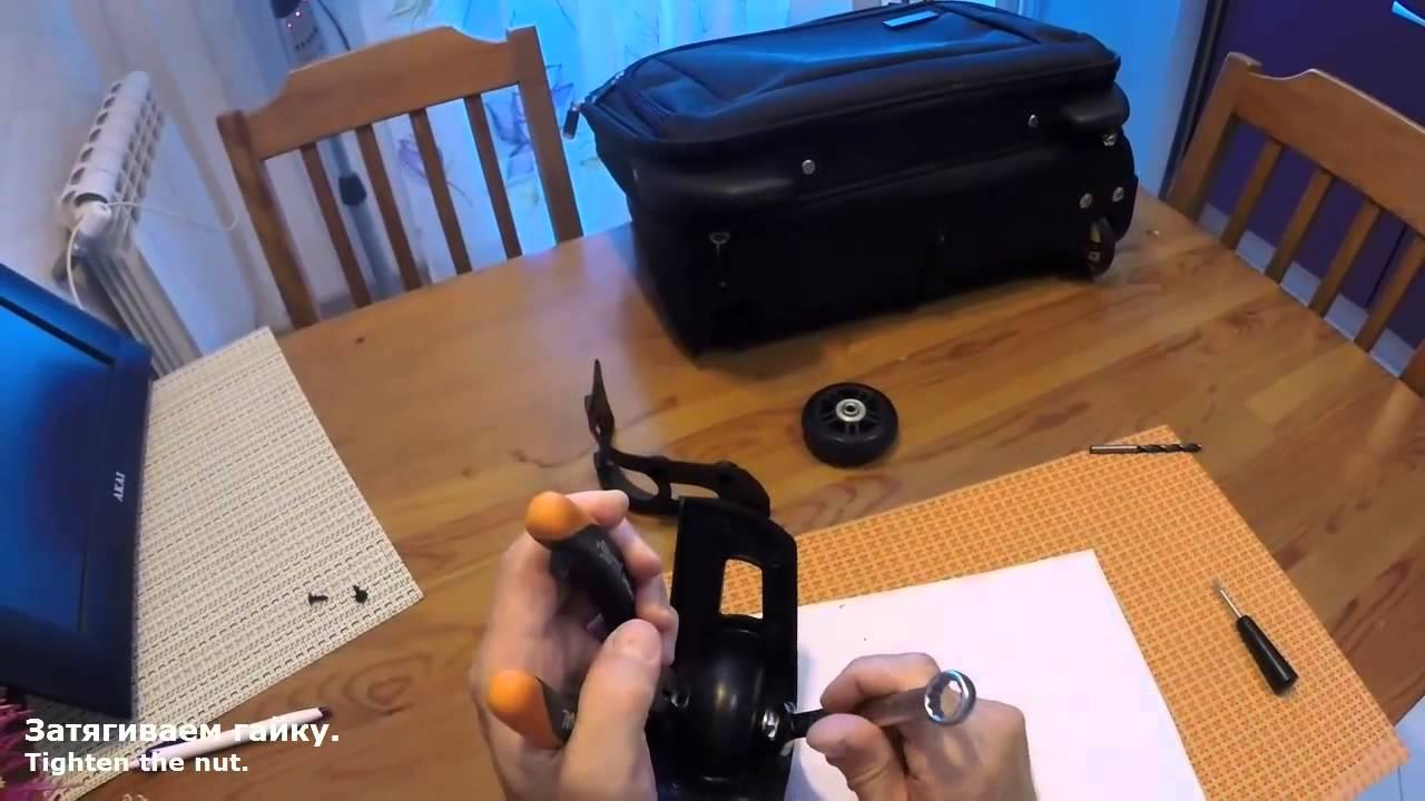 b4109dca23ae Установка роликов на сумку - YouTube