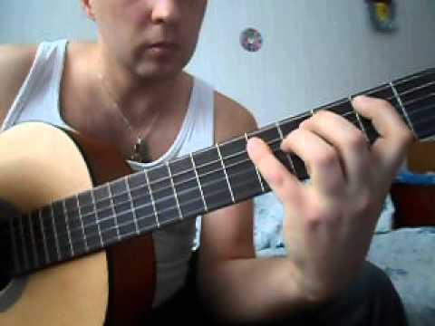 Как играть на гитаре. Дидюля - Фламенко
