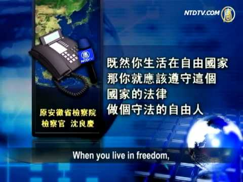 Chinese Spy Case Analyzed