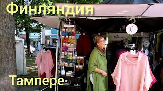 Тампере Ремесленный рынок