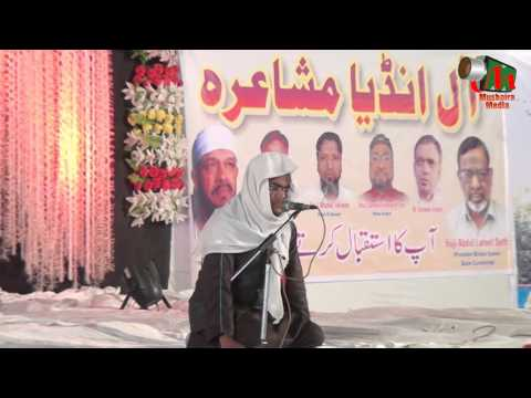 FULL Nagpur Mushaira, 25/01/2016, Con. ABDUL LATEEF, Mushaira Media