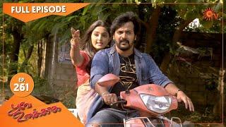 Poove Unakkaga - Ep 261 | 18 June 2021 | Sun TV Serial | Tamil Serial