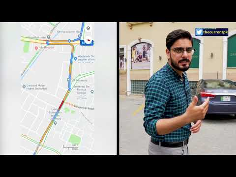 How to use Google Maps?