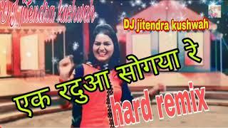 ek randwa so gaya re !! Hard remix !! Shivani ka thumka !! DJ song !! DJ jitendra kushwah
