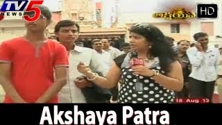 Akshaya Patra - Shani Shingnapur Tour - TV5