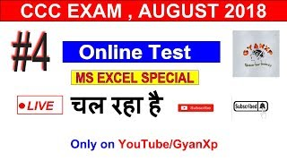 Online CCC Practice Test Live #4 || CCC Course in Hindi