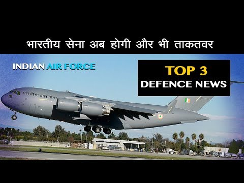 TOP 3  | C-17 Globe master | ISRO Aditya L1sun mission | Drone | defense news