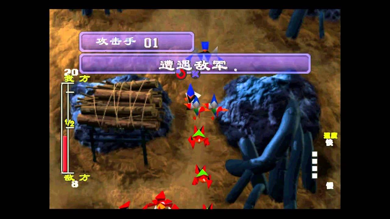 Final Fantasy VII Remake Trainer 太空戰士7 重製版 修改模式 Part 17 - YouTube