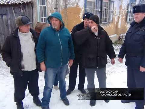 В Тюкалинском районе местный житель зарубил топором свою соседку