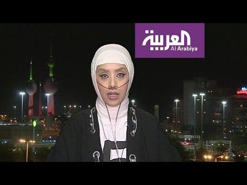 تفاعلكم : كويتية تحارب السرطان بحملة أنا اقدر وتقول إنه نعمة  - 19:21-2018 / 1 / 18
