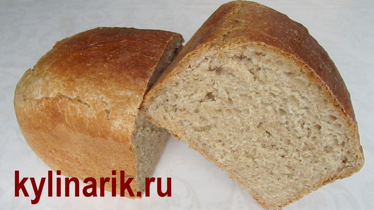 Домашний ХЛЕБ! Рецепт хлеба из ЦЕЛЬНОЗЕРНОВОЙ муки, в духовке. ТЕСТО для хлеба от kylinarik.ru