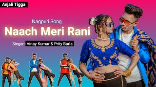 Download NAACH MERI RANI | New Nagpuri Sadri Dance Video 2021| Anjali Tigga | Vinay Kumar & Prity Barla