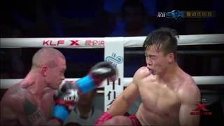 KUNLUN FIGHT 64: Lukasz Plawecki VS Feng Xingli