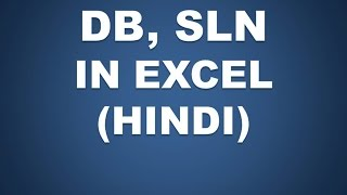 Depreciation formula in Excel ( DB || SLN )|| Future Key Solutions (Hindi)